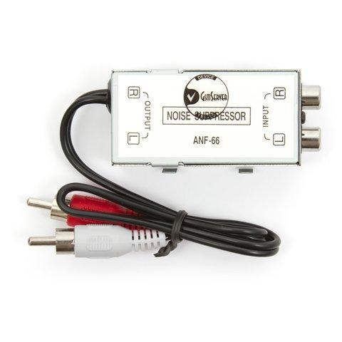 Car Audio Noise Suppressor