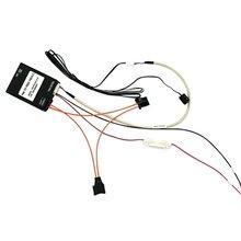 Adaptador de video en movimiento para BMW equipado con barra MOST - Descripción breve