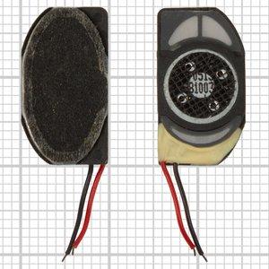 Speaker + Buzzer for Samsung C160 Cell Phone