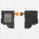 Buzzer compatible with Samsung I9070 Galaxy S Advance, (in frame, black)