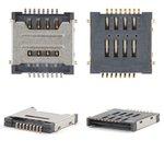 Conector de tarjeta SIM Lenovo S660; celulares; tablet PC, dos tarjetas SIM, tipo 1